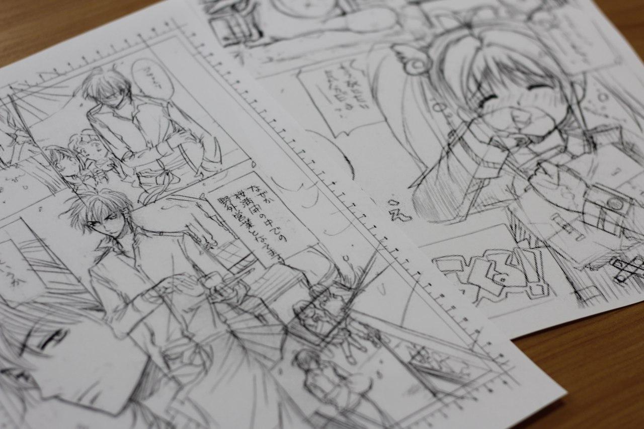 Manga umawia się z drużyną magmową chrząknięciem